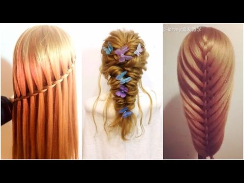 Party Hairstyle 2017 For Young Girls Youtube Hairstyles