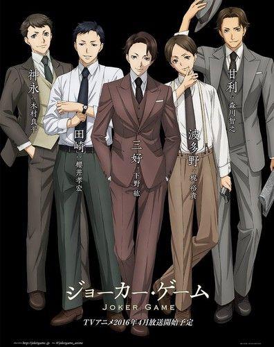 Joker Game Anime's Cast - From left to right: Ryohei Kimura as Kaminaga Takahiro Sakurai as Tasaki Hiro Shimono as Miyoshi Yuuki Kaji as Hatano Toshiyuki Morikawa as Amari