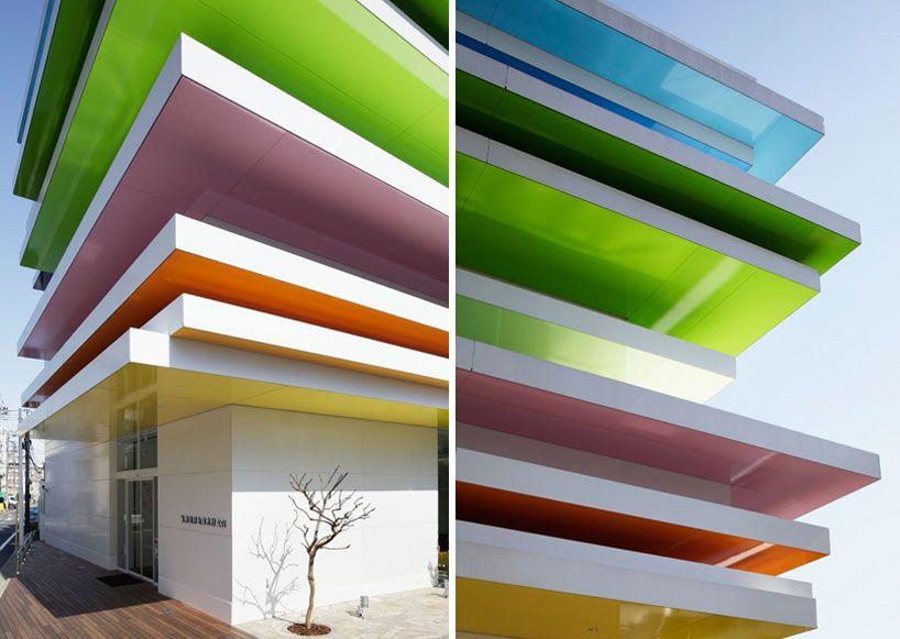 Nice Emmanuelle Moureaux Architecture + Design: Sugamo Shinkin Bank Shimura  Branch