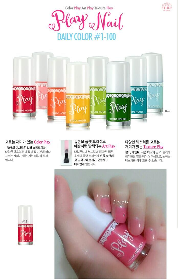 Etude House (korea) nail #12 | General | Pinterest | Etude house ...