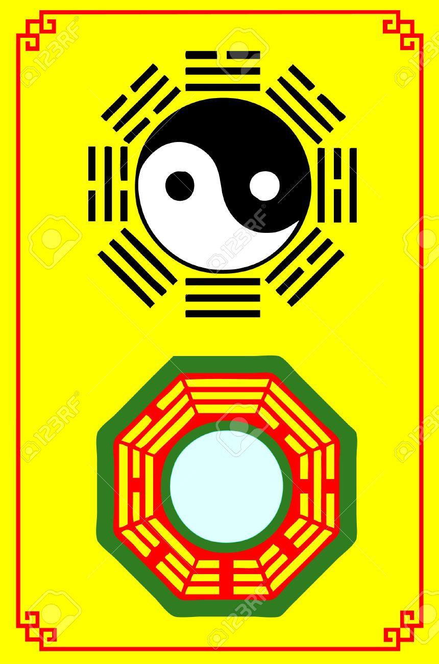 stock vector yinyang feng shui symbols feng shui symbols. Black Bedroom Furniture Sets. Home Design Ideas