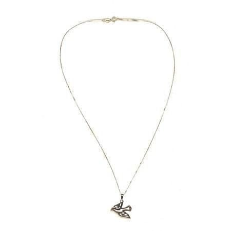 Silver dove pendant with hebrew shalom sterling silver chains silver dove pendant with hebrew shalom mozeypictures Images