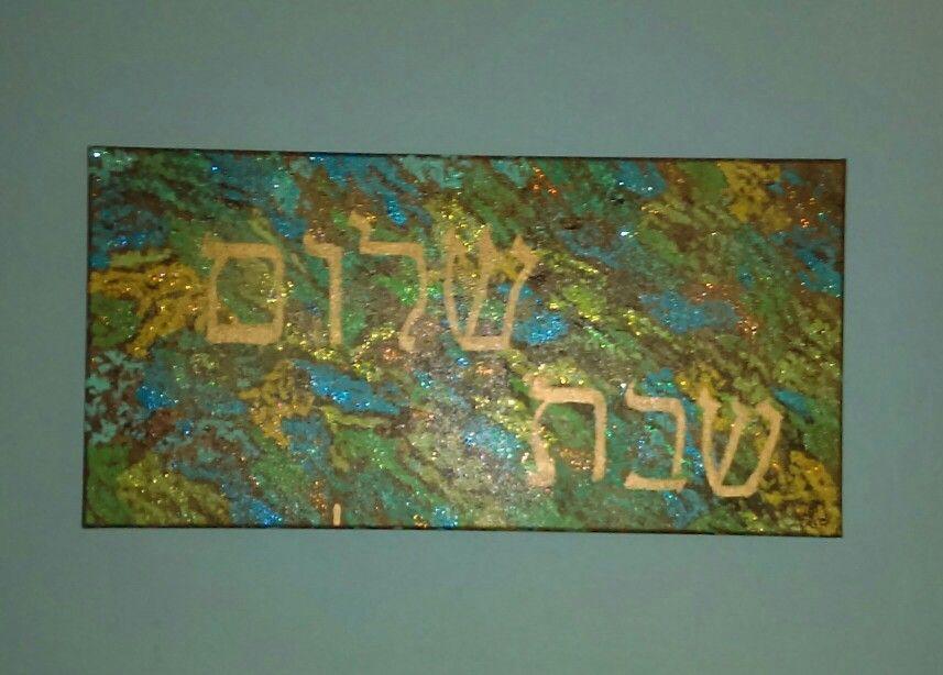 """Acrylic on canvas original design by gailynne impressions 2015 """"Shalom Shabbat"""""""