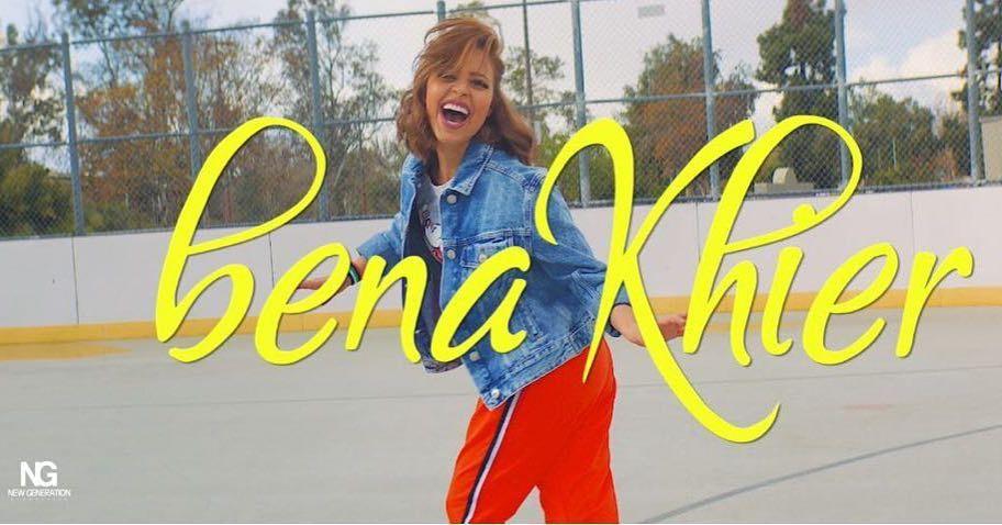 شوقت المطربة رنا سماحة جمهورها لأغنيتها المصورة الجديدة التي تستعد لطرحها قريبا Sports Jersey Sports Jersey