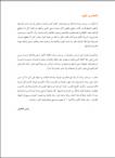 تحميل كتاب سادة الفقر Pdf تأليف غراهام هانكوك كامل مجانا Arabic Calligraphy Movie Posters Calligraphy