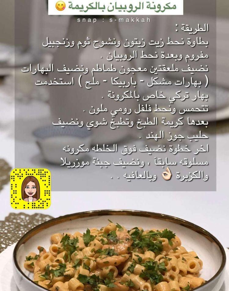 Pin By Son Qh On Arabic Food Cooking Food Arabic Food