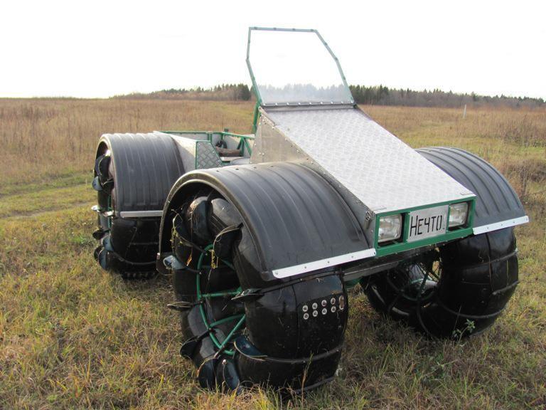 """ATV - todo o veículo do terreno Algo 2 '4x4 """""""