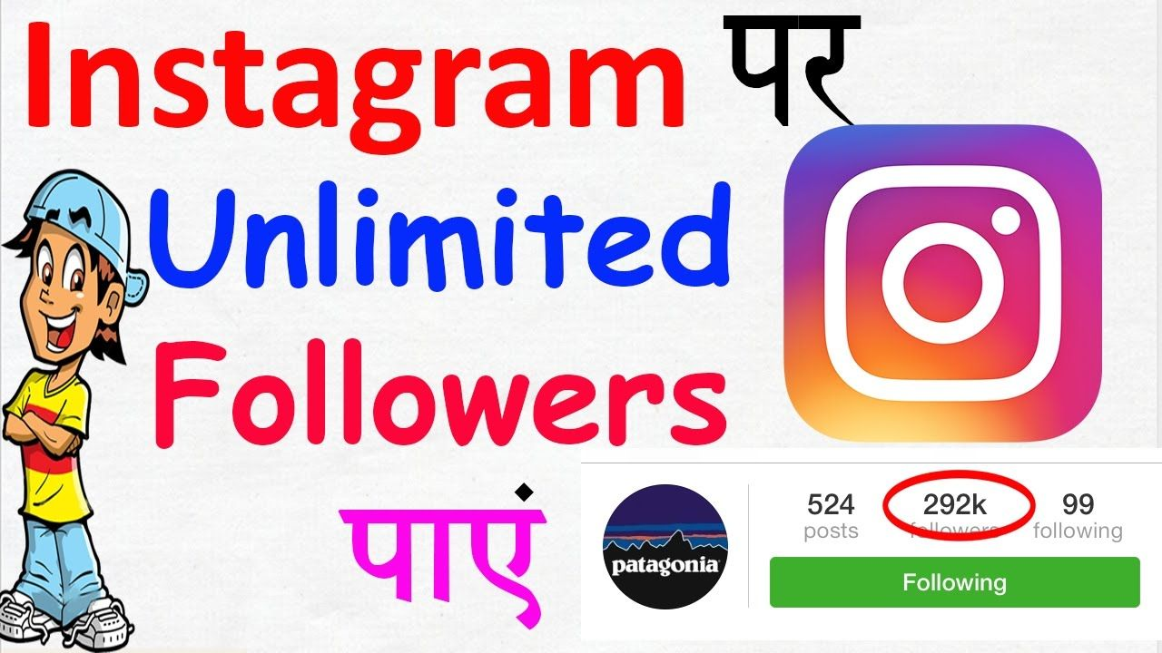 Tested Instagram Free Followers Hack Get Free Free Followers Get