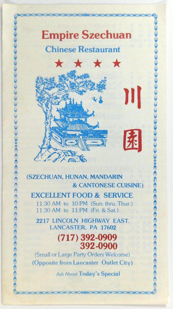 1990s Original Menu EMPIRE SZECHUAN Chinese Restaurant