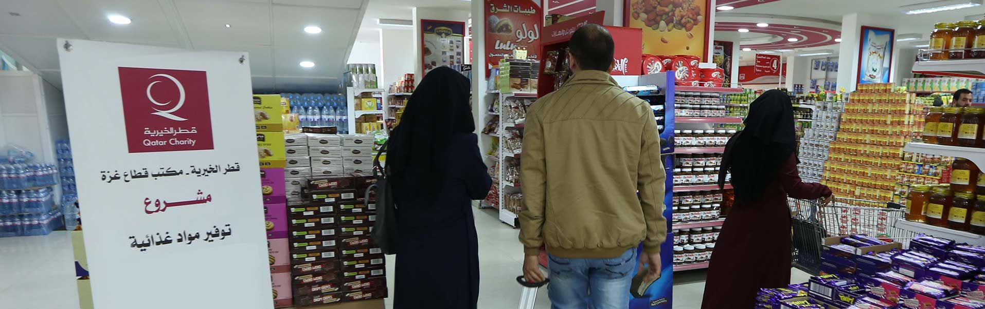 Qatar Charity Distributes Food Baskets To Poor Fishermen Of Gaza Food Basket Charity International Charities