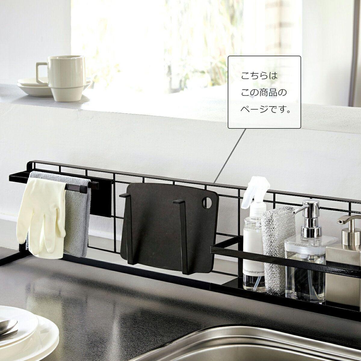 楽天市場 タワー 自立式メッシュパネル ワイヤーネット キッチン