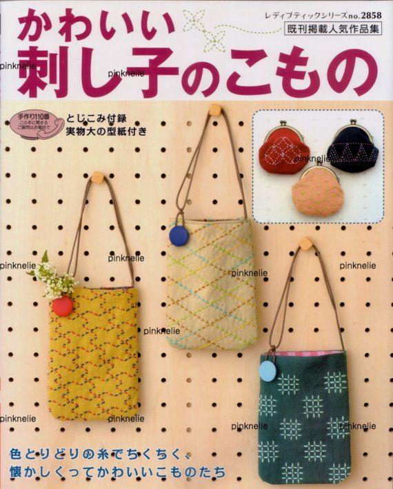Cute Embroidery Sashiko Zakka n2858 Japanese Craft by PinkNelie, $33.00