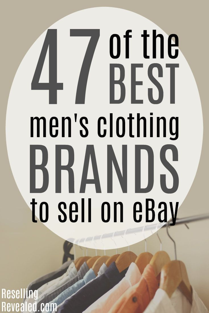 47 of the Best Men's Clothing Brands to Sell on eBay in