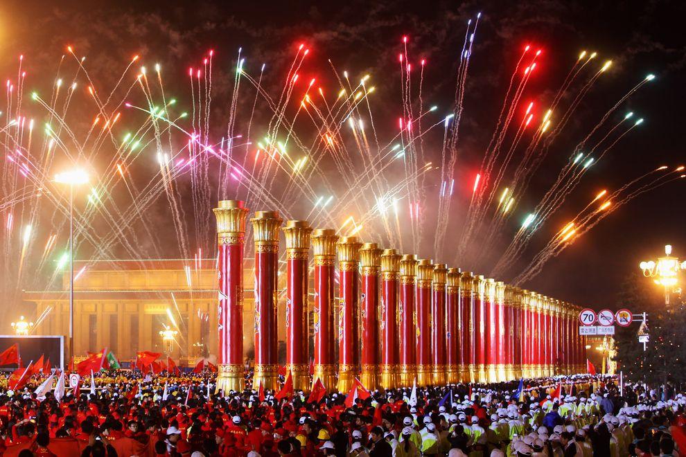 China S 60th National Day Beijing China Happy National Day China National Day New Years Countdown