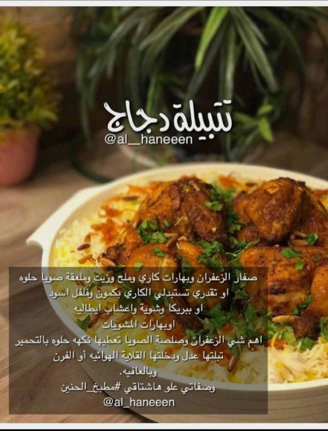 Pin By Jumana On منوعات Cooking Food Cooking Recipes