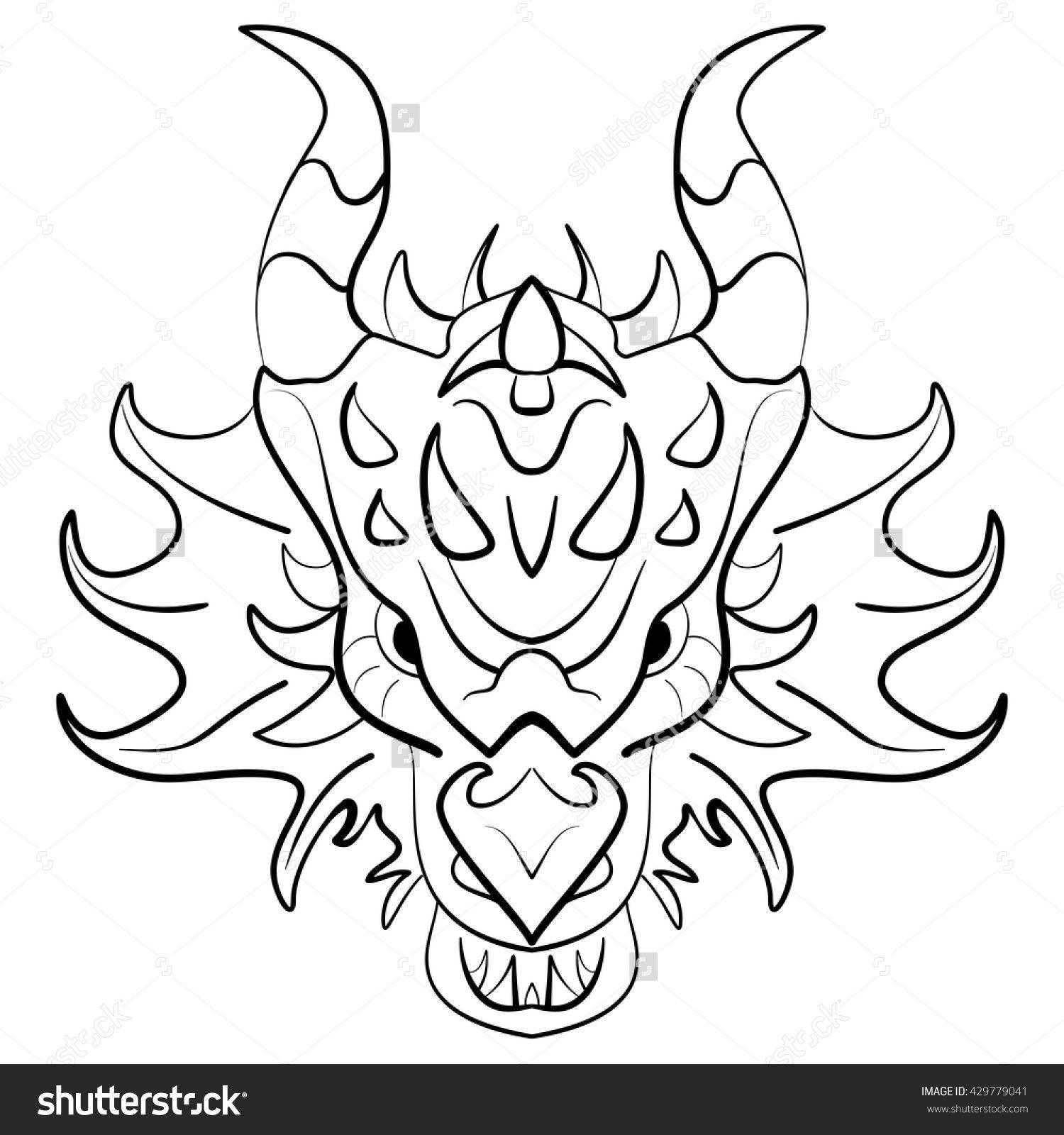 Black Dragon Tattoo Design On White Background Vintage