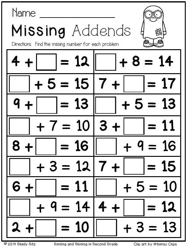 Free Halloween math--missing addends: | Math addition | Pinterest ...