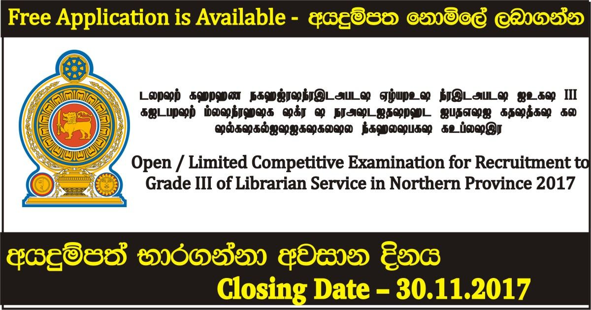 Examination for Recruitment to Librarian Service in Northern
