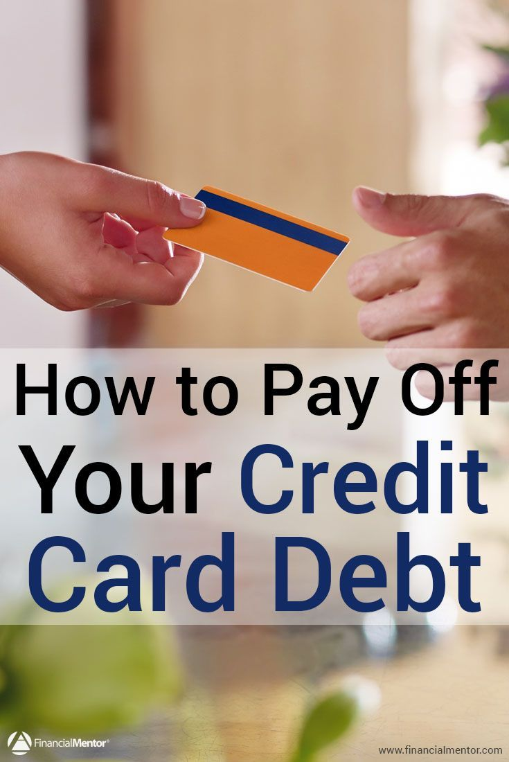 pay off credit card debt calculator