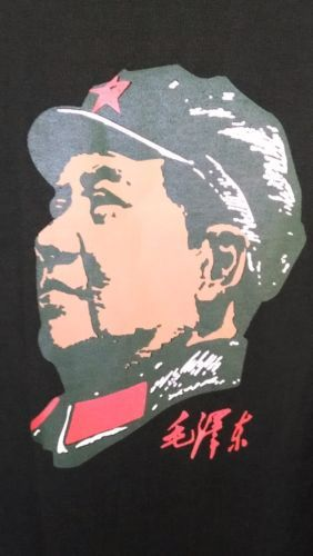 Cool Black Chairman Mao Zedong Large T Shirt Tee China 039 s