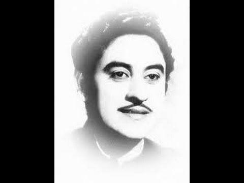 Aa Chal Ke Tujhe Main Leke Chalun Kishore Kumar Film Door Gagan Ki Chaon...