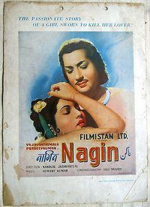 Filmistan / Nagin - hand to head | Old Bollywood in 2019 | Bollywood