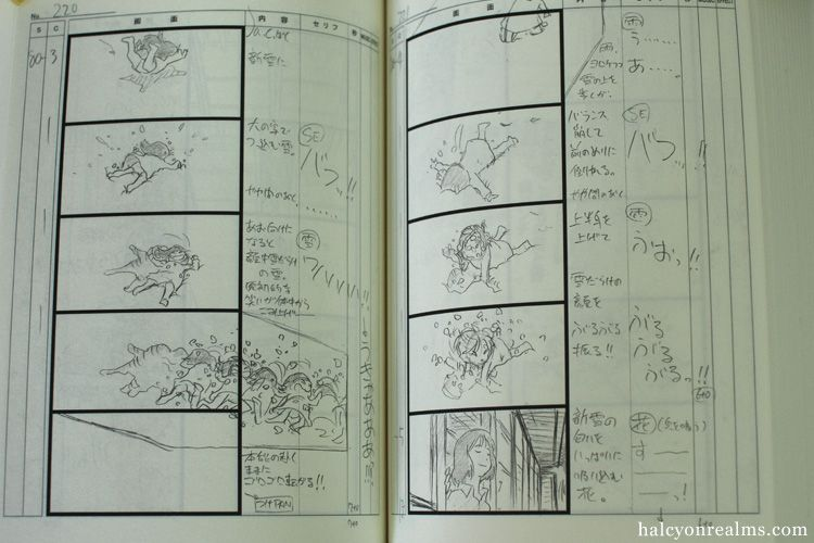 Halcyon Realms u2013 AnimationFilmPhotography and Art Book Reviews - anime storyboard