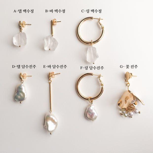 나만의 콜렉션 골라서 조합하는 Mismatch 귀걸이 텀블벅 Gold Jewelry Sets Jewelry Jewelry Trends