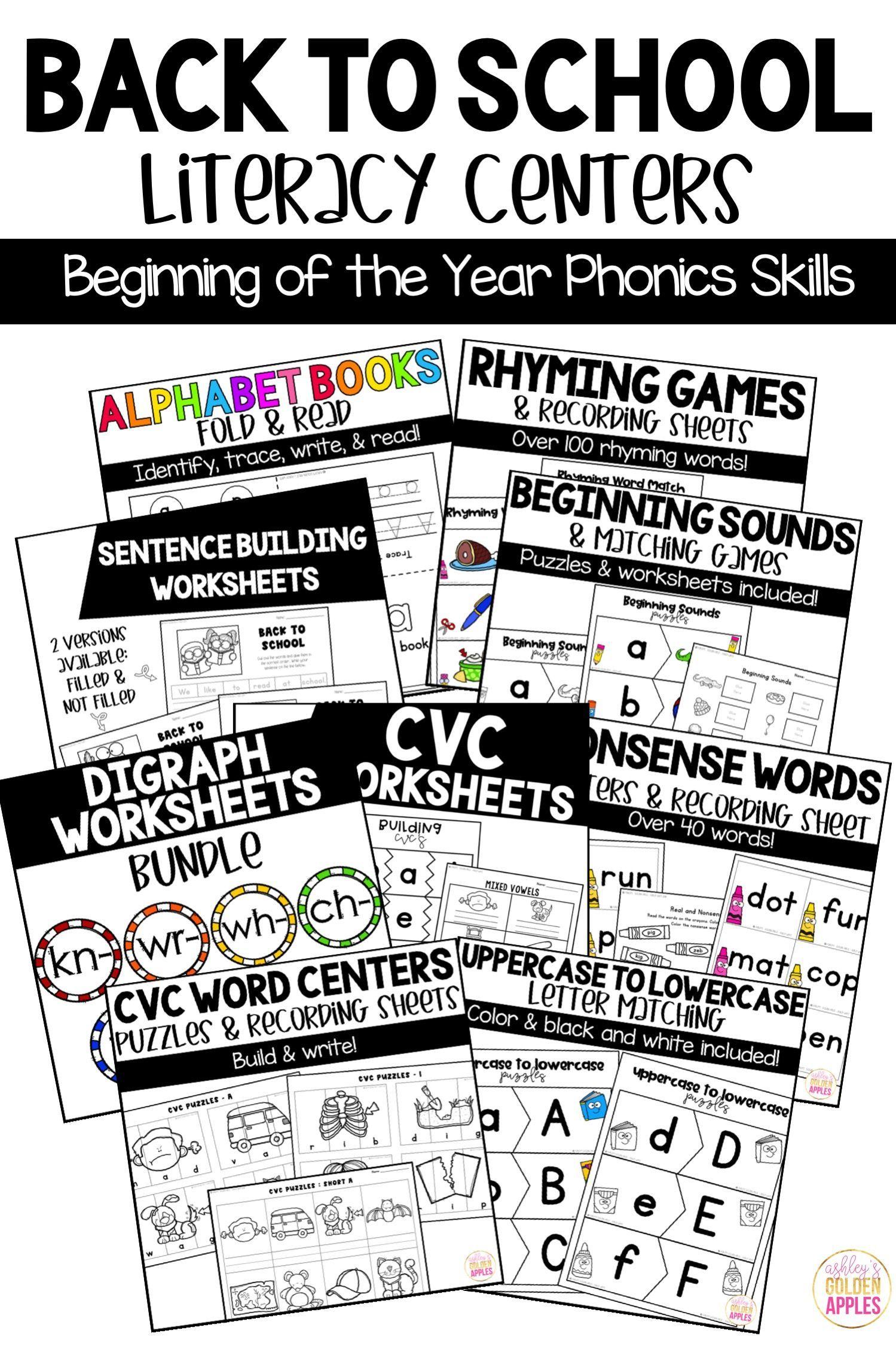 Back To School Literacy Activities Bundle