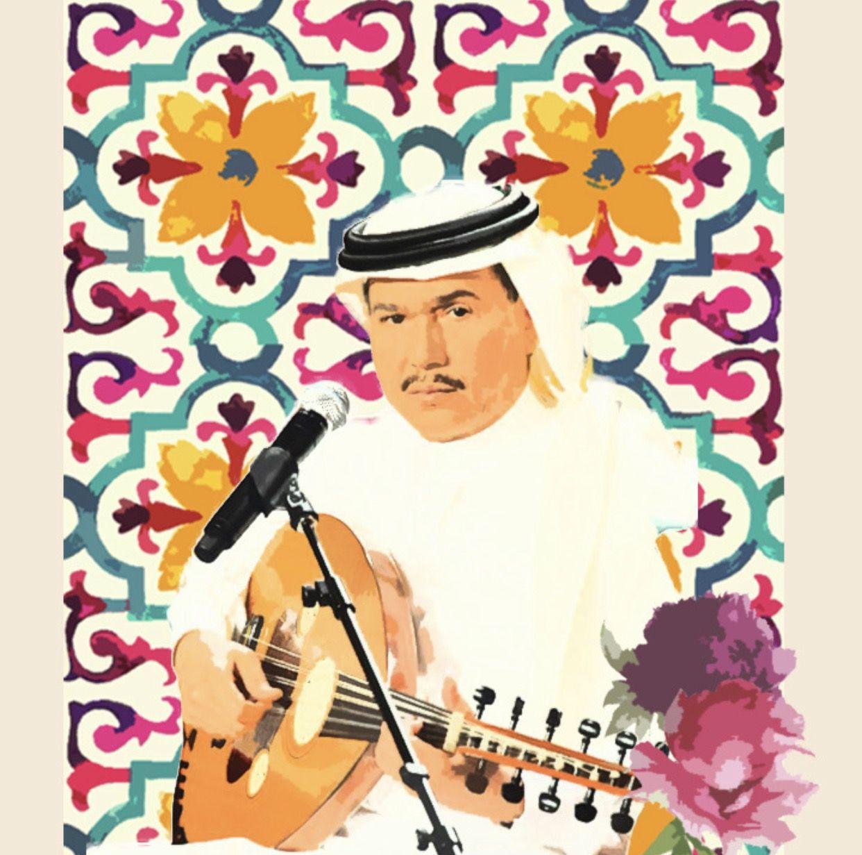 محمد عبده Graphic Art Prints Pop Art Portraits Pop Art