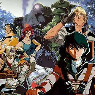 Mobile Suit Gundam 08th Ms Team A Titles And Air Dates Guide Gundam Anime Mobile Suit