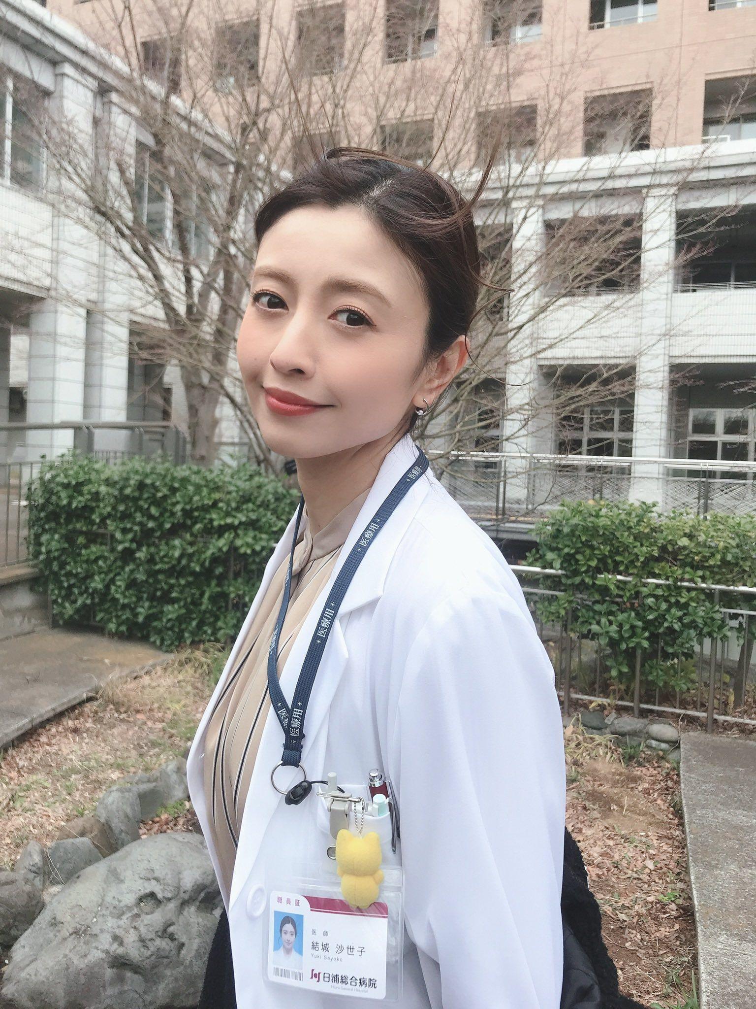 日 浦 総合 病院