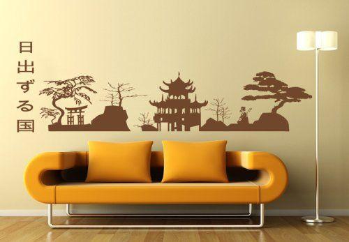 Wall Vinyl Sticker Decals Decor Art Bedroom Design Mural Japan Town ...