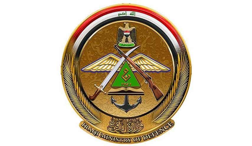 نتائج القبول وزارة الدفاع