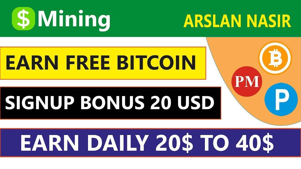 Usd Mining | Earn Free Bitcoin Signup Bonus 20 USD | Earn Daily 20