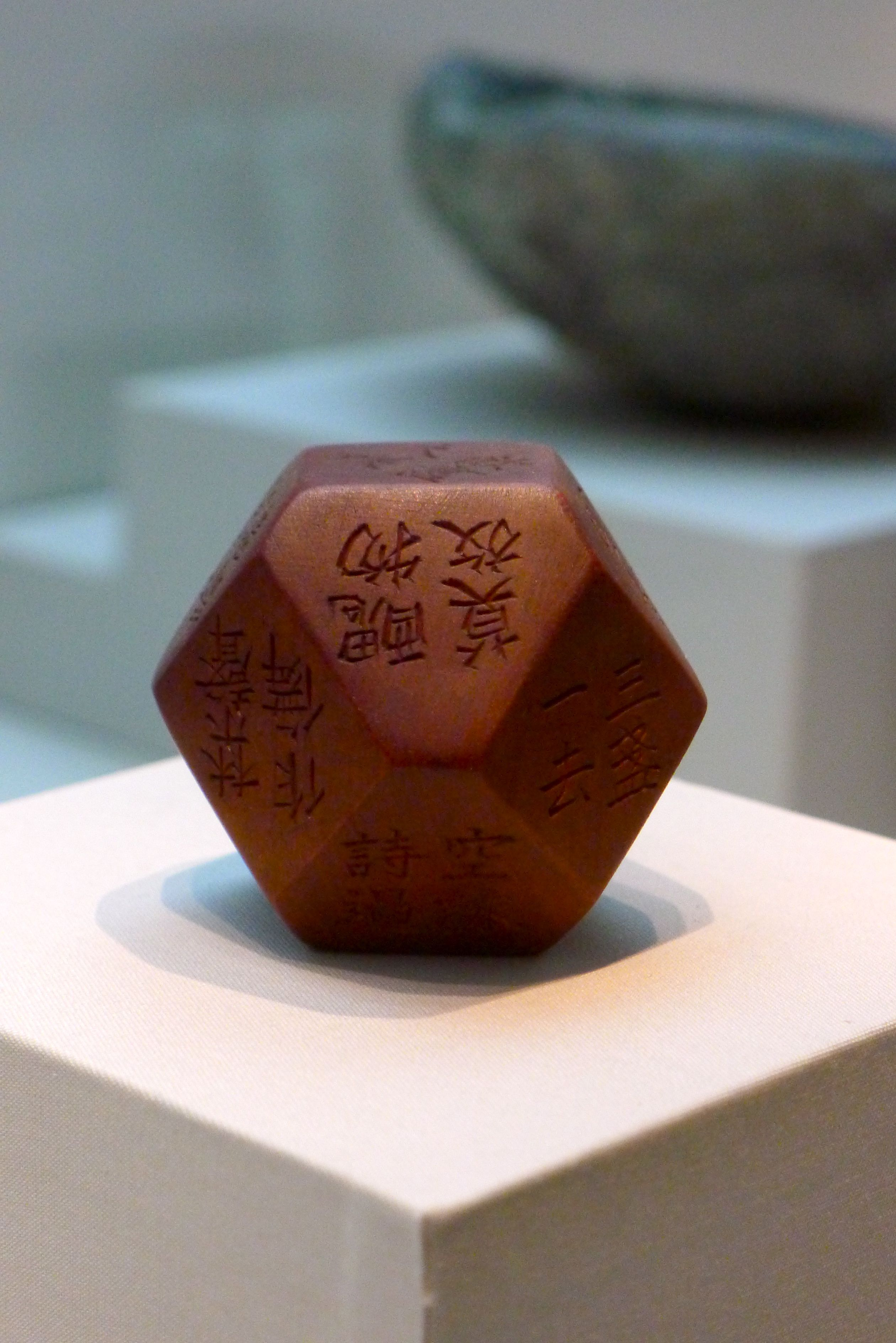 Ancient Dice Drinking Game With Each Symbol Denoting A Different
