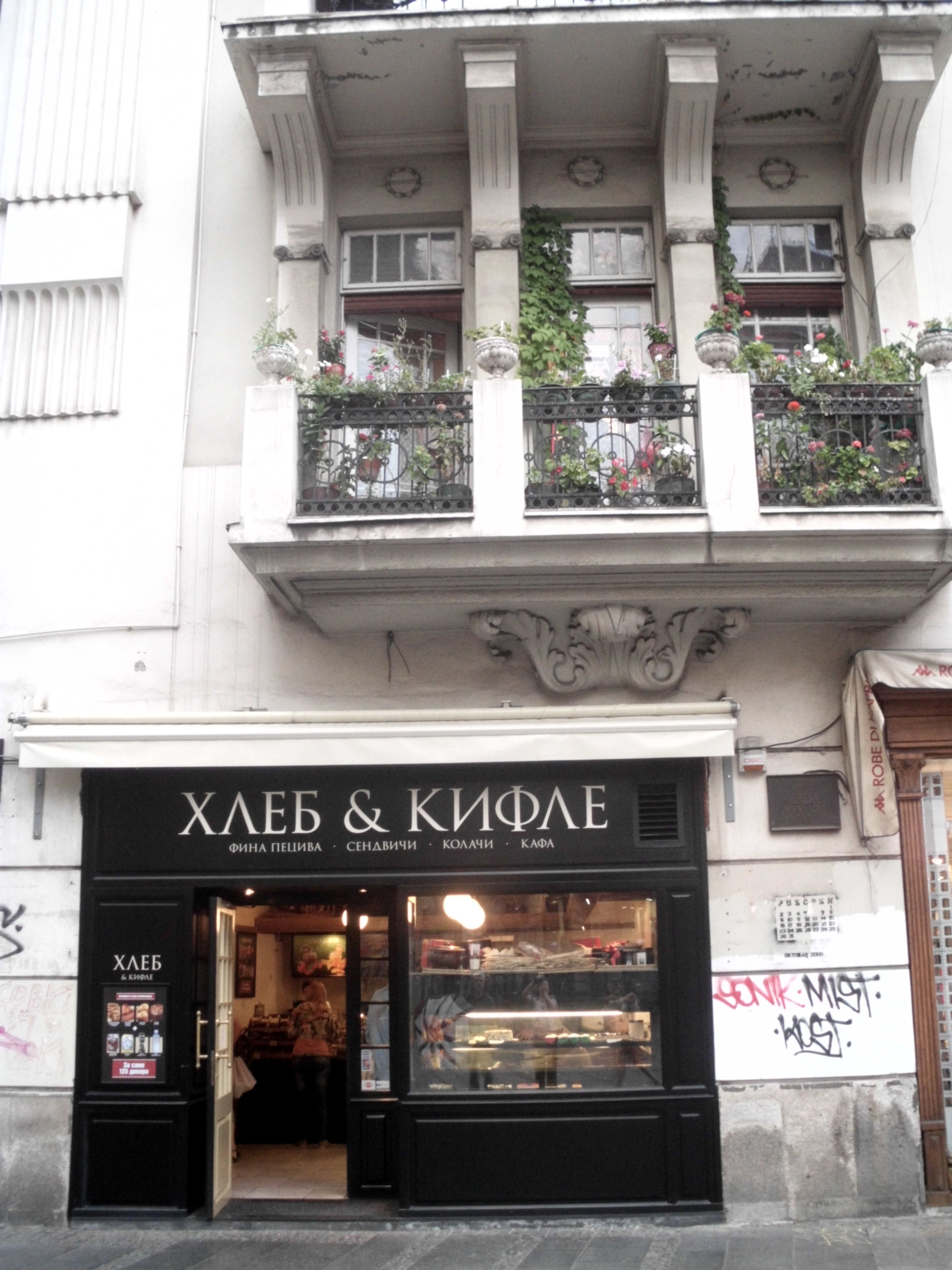 Bread And Pastries Bakery Belgrade Serbia And This Balcony Is One Of The Most Beautiful Ones In Belgrade Knez Mihajilo Belgrade Serbia Belgrade Serbia