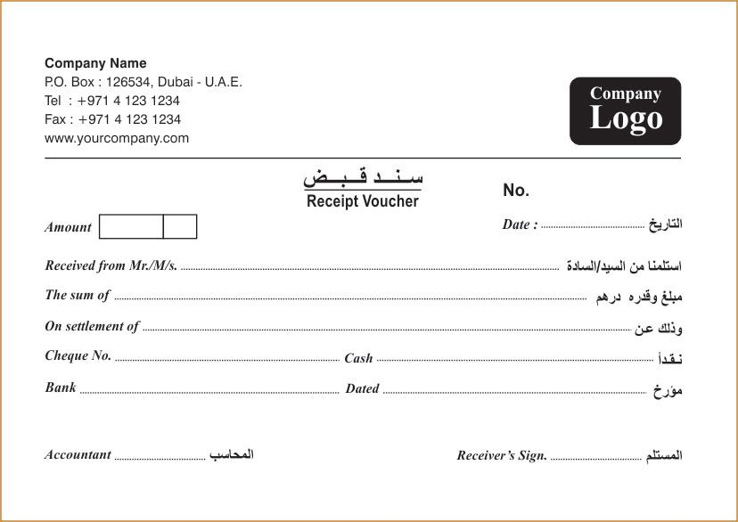Deluxe Printing Receipt voucher Printing in Dubai, Abu Dhabi - cheque received receipt format