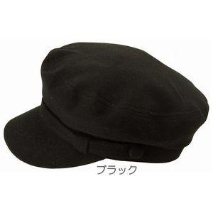 SP316 ドライファースト450マリンキャップ 帽子[3L 4L 大きいサイズ OK] ろしなんて工房 ROSINANTE [日本製]