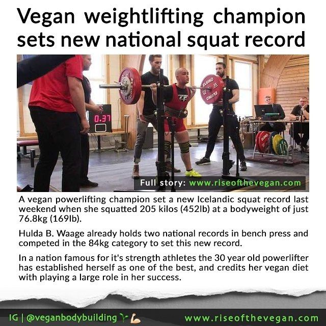 💪🏋A vegan powerlifting champion set a new Icelandic squat
