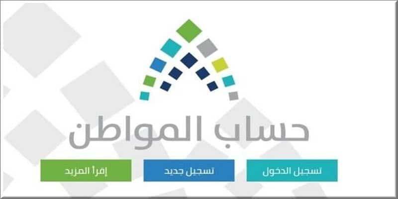 بالبلدي Belbalady Tech Company Logos Logos