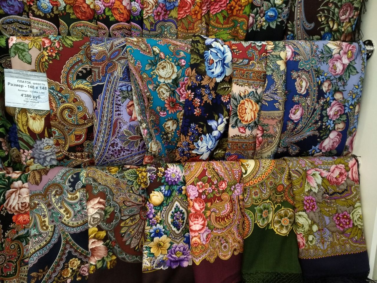 павловопосадский платок рябинушка