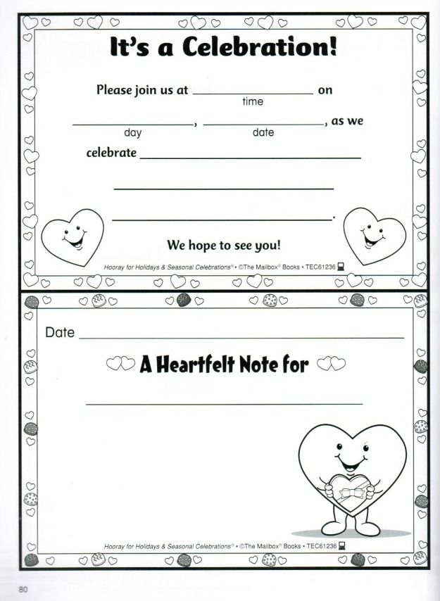 Invite parents or family members to your class Valentine\'s Day Party ...