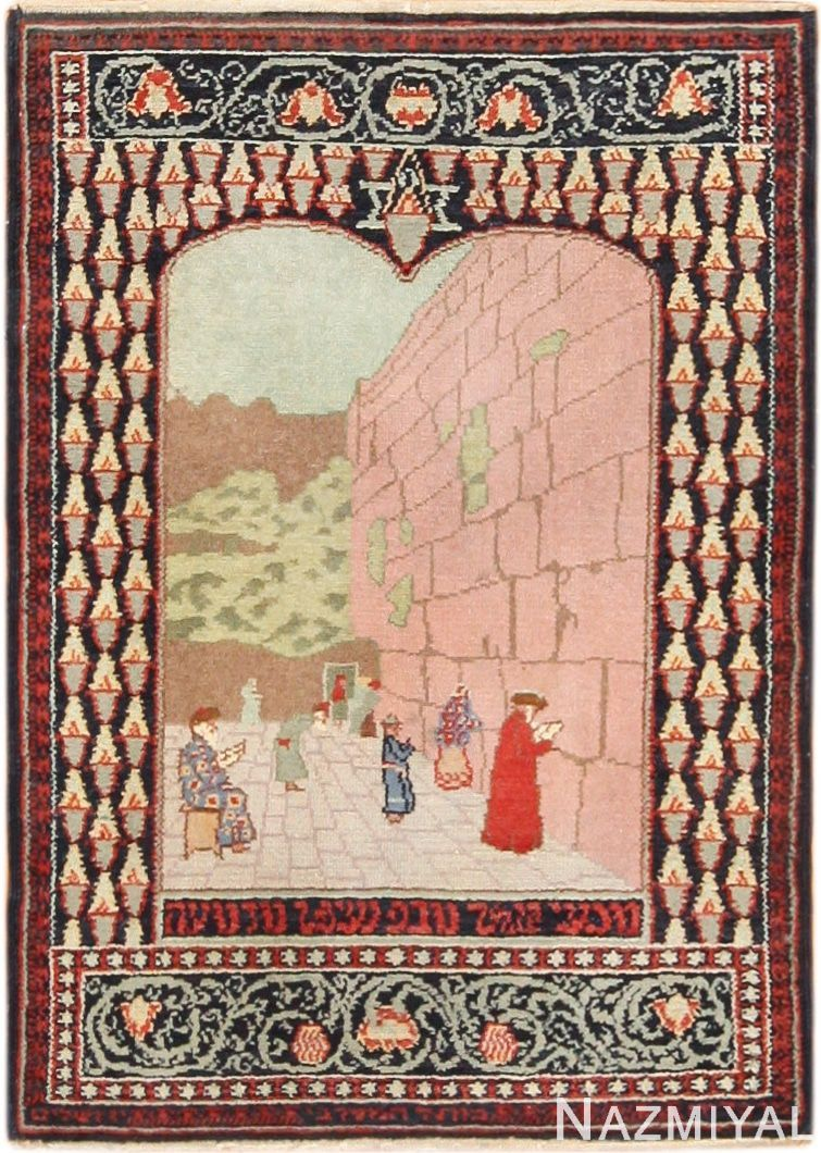 Small Pictorial Antique Israeli Marbediah Rug 49589 Nazmiyal Rugs Rugs Tapestry Wall Hanging Antiques