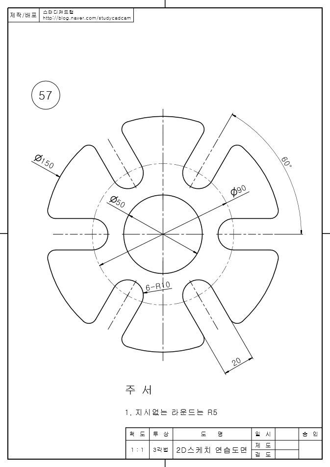 Pin on Diagramas Arte&Proyectos