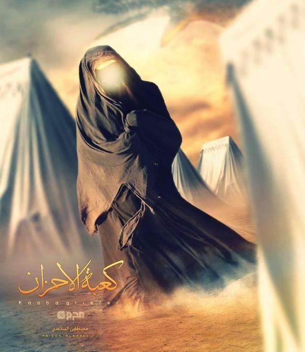 Twitter Muharram Islamic Paintings Islamic Pictures