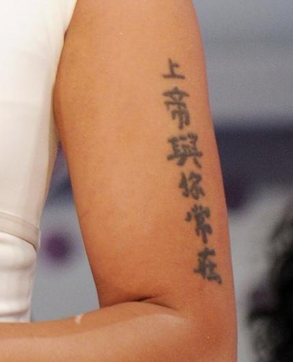 "Nicki Minaj's Chinese Symbol Translates To ""God Is Always"