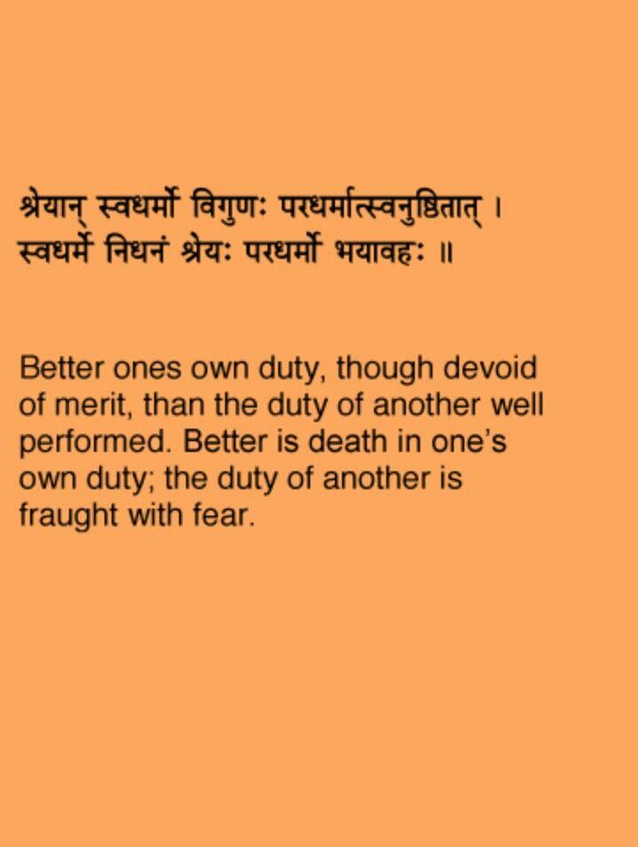 Bhagvad Gita Chapter 3 Verse 35