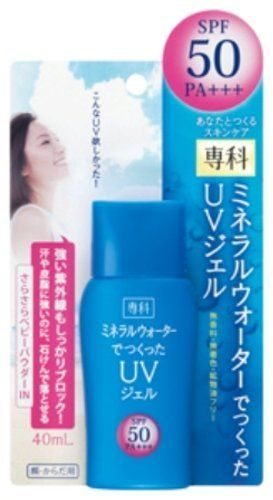 Shiseido SENKA | Sunscreen | Mineral Water UV Gel SPF50 PA+++ 40ml by SENKA. $15.99. | IMPORTANT NOTICE | Made for Japan market and in a Japanese retail package. Manual(s) is in Japanese only.. Shiseido SENKA | Sunscreen | Mineral Water UV Gel SPF50 PA+++ 40ml
