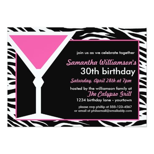 Fun Zebra Pink 30th Birthday Invitations 30th birthday invitations